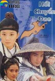 HE1BB93i-ChuyE1BB83n-C490ao-Swordsman-II-1999