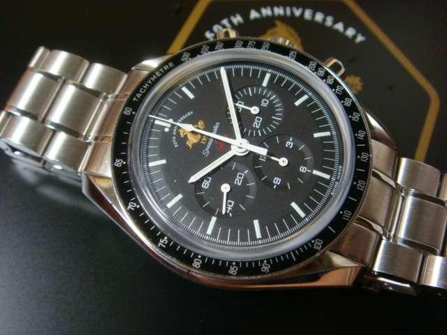 omega speedmaster professional 50th anniversary limited edition