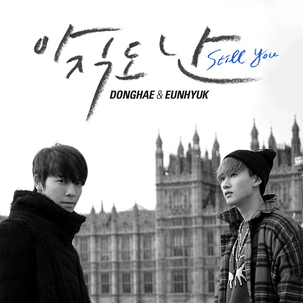 [Single] Donghae & Eunhyuk (Super Junior) - Still You
