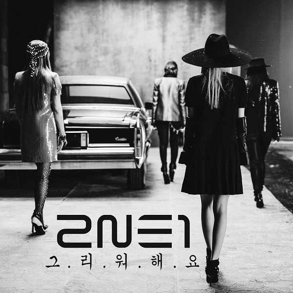 [Single] 2NE1 - MISSING YOU